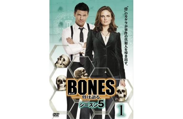 「BONES 骨は語る シーズン5 DVDコレクターズBOX」は4月2日(土)より発売