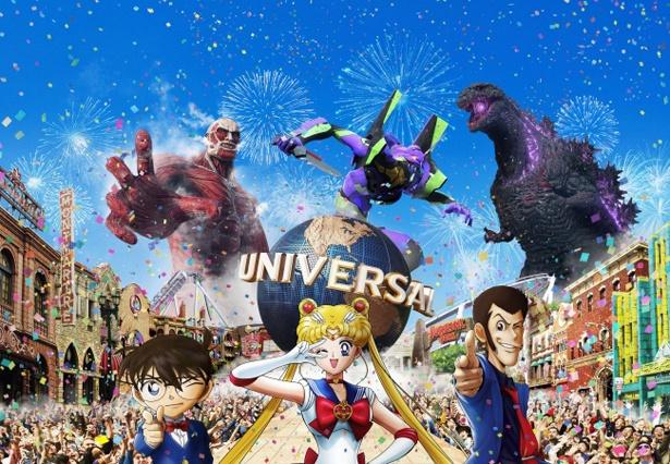 8月25日(木)で終了を迎える「ユニバーサル・クールジャパン 2019」。まだ体験していない人はUSJへ急げ!