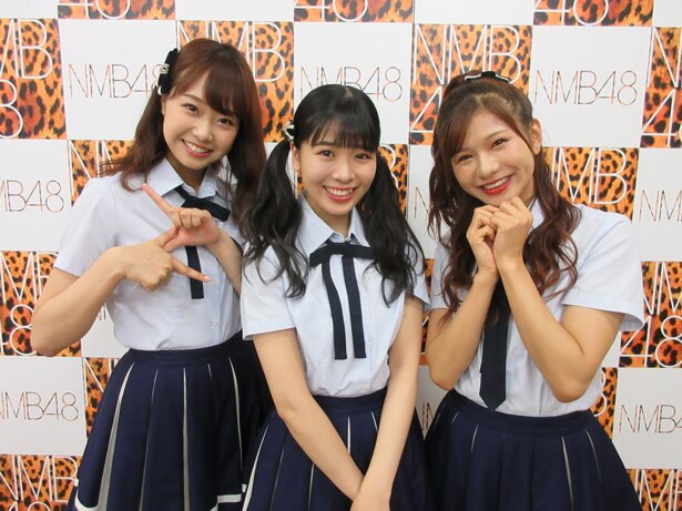 NMB48の左から加藤夕夏・安田桃寧・谷川愛梨