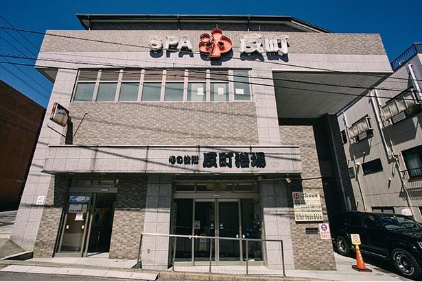 東急東横線反町駅からすぐの「反町浴場」。露天風呂なども備える大きな銭湯で、横浜バスターミルから深夜バスに乗車する前に立ち寄る旅行客も多いそう