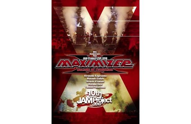 昨年行われた国内ライブのDVDは3枚組の大ボリュームで好評発売中。BDイ版も3月23日(水)に発売予定