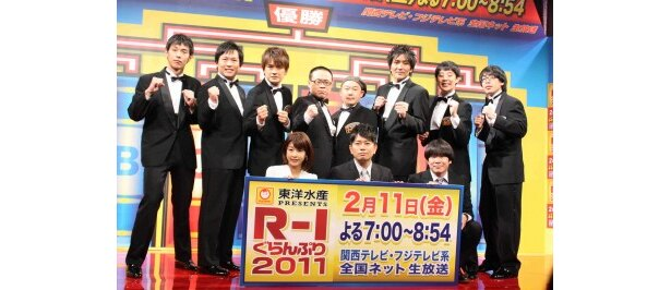R-1ぐらんぷり決勝に臨む8人と司会を務める雨上がり決死隊、加藤綾子アナウンサー