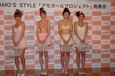 アモガール会員No.1~4に認定された4人の人気ファッションモデルが「ブラまき」に登場