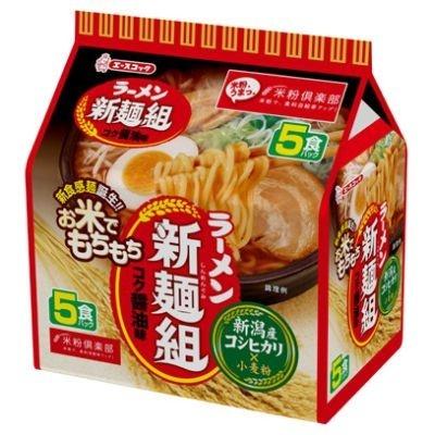 2/14に関東・甲信エリアで販売開始となる「お米でもちもち ラーメン新麺組 コク醤油味」(525円)