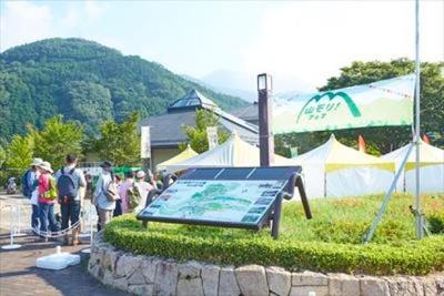 関東の人気登山エリア丹沢で開催