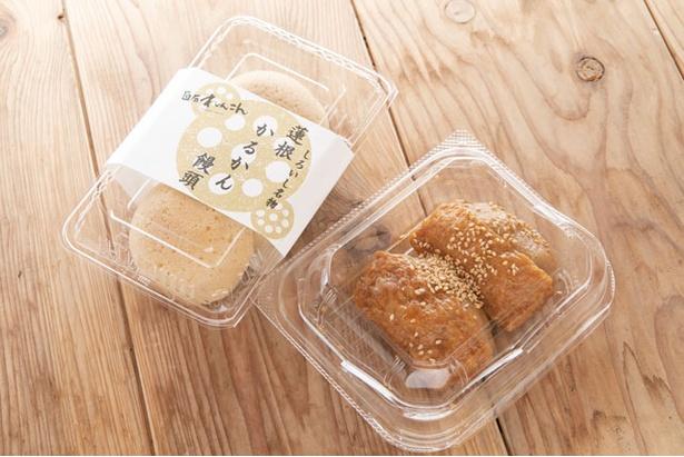 蓮根かるかん饅頭(300円・左)、いなりレンコン餅(200円・右) / 道の駅 しろいし