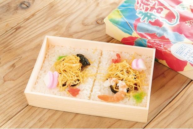 白石伝統の押し寿司・須古寿司(450円) / 道の駅 しろいし