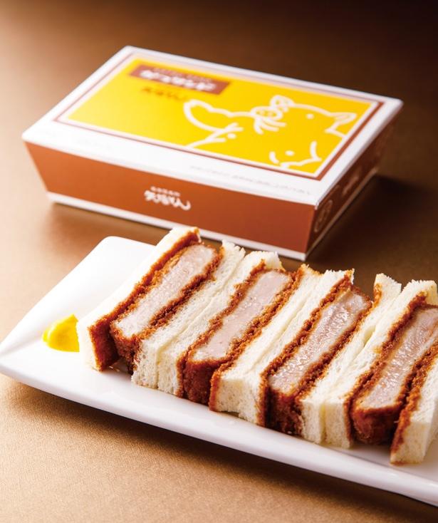 「矢場とん 矢場町本店」(名古屋市中区)の「ひれかつサンド」(864円)は、上品な味付けで、満足感のあるボリュームだ!