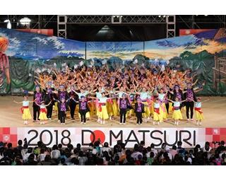 観客動員数221万人!ギネス世界記録認定の超ド級な祭りがいよいよ開幕!!