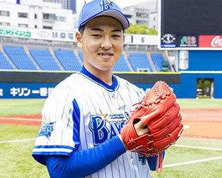 横浜DeNAベイスターズ、2年目左腕・櫻井周斗選手は肝っ玉ピッチャーだった