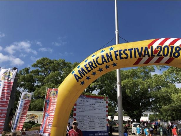 アメリカンフェスティバル2019 in SASEBO / 米海軍佐世保基地内のニミッツパークと佐世保公園で開催