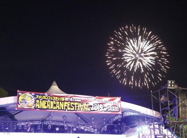 【写真を見る】アメリカンフェスティバル2019 in SASEBO / 祭りの最後を飾る花火も必見