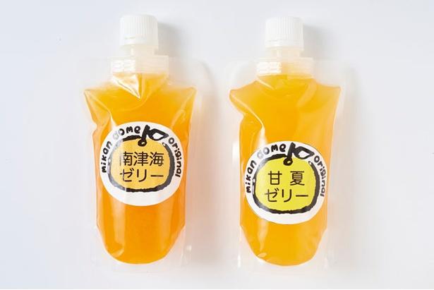 2019年7月発売の新商品、西海ぷるるゼリー(各300円) / 道の駅 さいかい みかんドーム