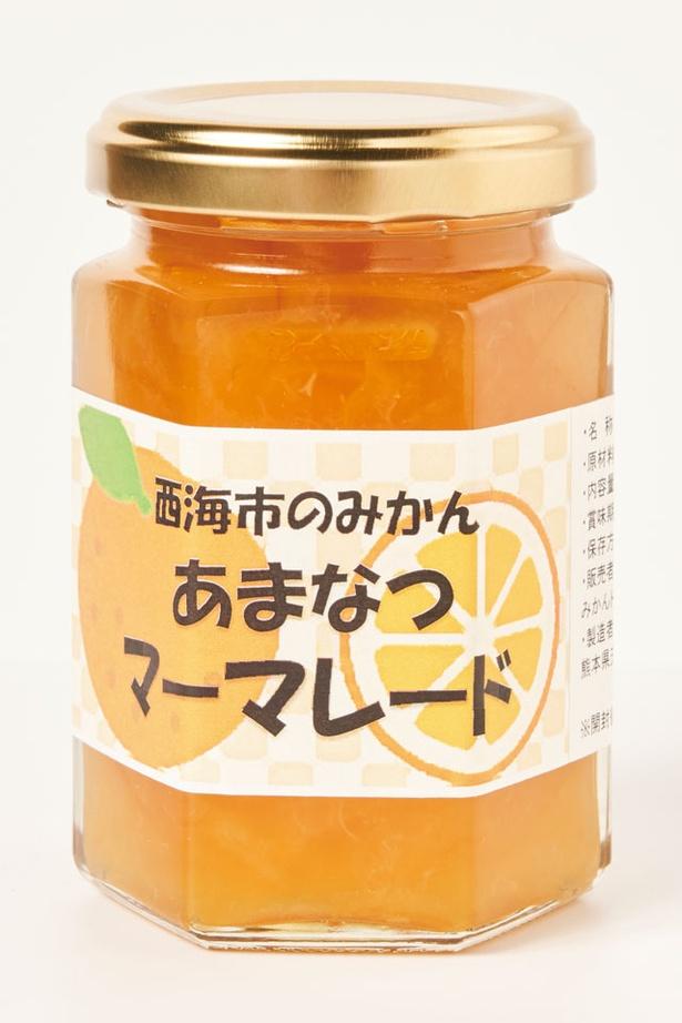 6月発売の新商品、あまなつマーマレード(600円) / 道の駅 さいかい みかんドーム