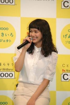 来年公開予定の大作映画「源氏物語」に出演する多部さん。「しっとりした演技が難しかった」と語っていた