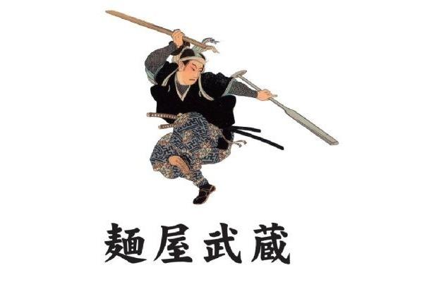 「麺屋武蔵」ロゴ