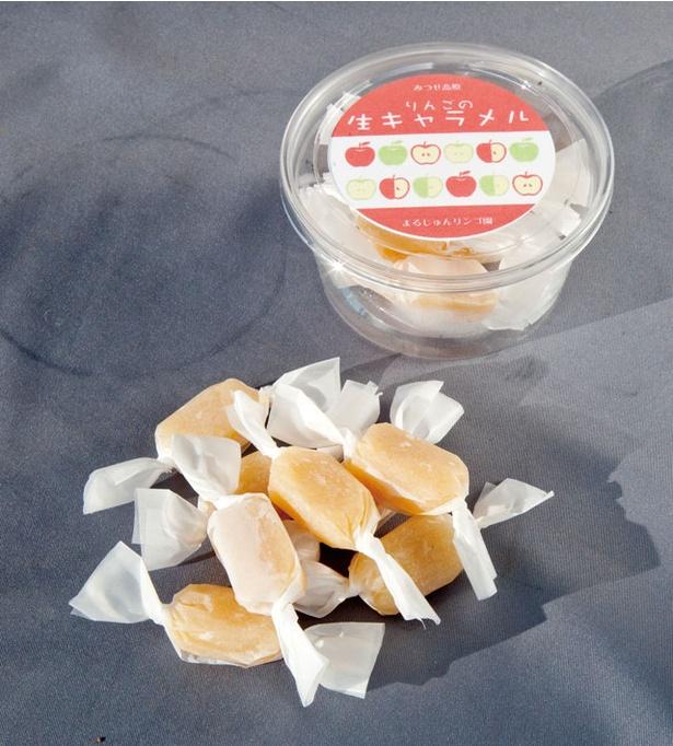 リンゴ果汁をふんだんに使ったリンゴの生キャラメル(420円) / まるじゅんリンゴ園