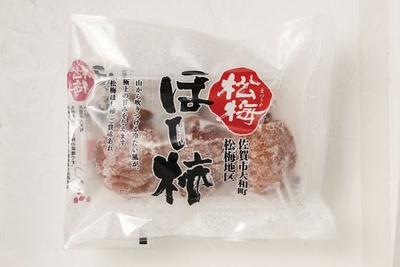 看板商品の、冷凍熟成で甘さを促進する冷凍干し柿(500円) / 道の駅 大和 そよかぜ館