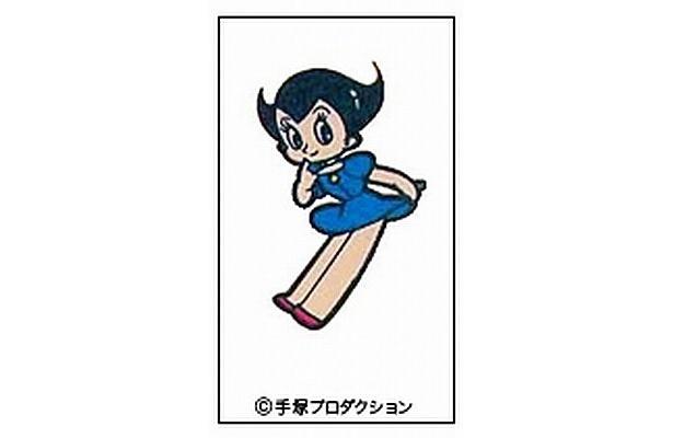ウランちゃん(アトムシールの一例)