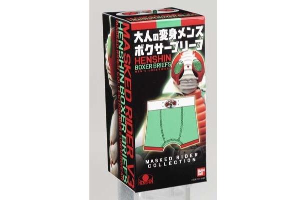 「仮面ライダーV3」のパッケージ