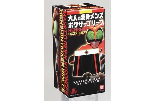 「仮面ライダーストロンガー」のパッケージ