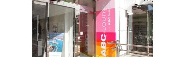 「ABC Cooking Studio」のABCラウンジ銀座(東京・銀座)
