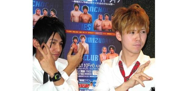 御茶ノ水男子は番組企画で「一万円のつかみ取りをやりたい」と話す