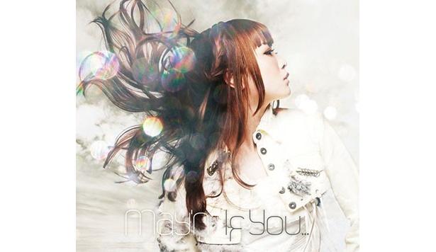 2月23日(水)発売の2ndフルアルバム「If you...」。初回限定盤にはミュージッククリップを収録したDVDが同梱
