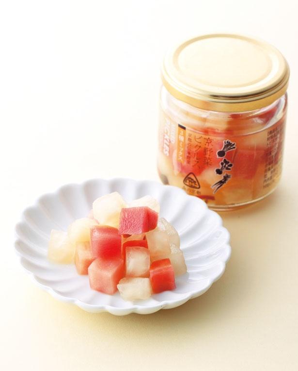 京野菜ピクルス 3種ミックス(626円)/道の駅 京丹波 味夢の里