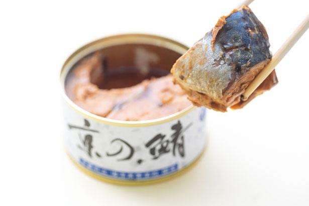 「やまいち」の京の鯖(578円)/道の駅 舞鶴港 とれとれセンター