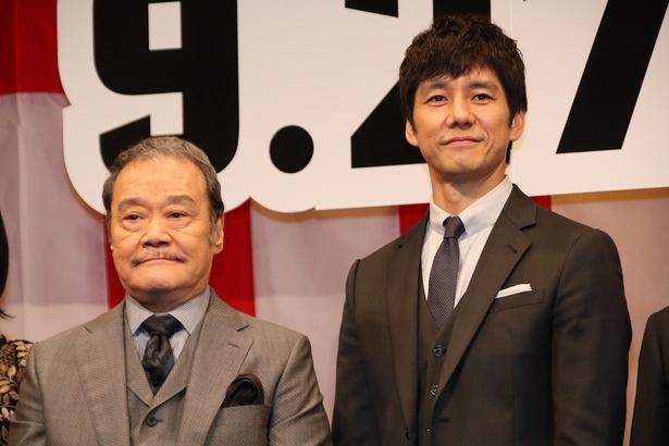 『任侠学園』の完成披露試写会に登壇した西島秀俊と西田敏行