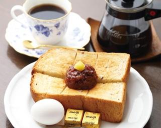 地元ライターが勧める!名古屋の喫茶店で小倉トーストモーニングはいかが?