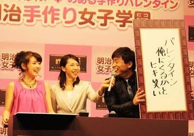 原口さんが、明石家さんまのモノマネで川柳を披露すると会場は失笑になり、その後爆笑が起きた