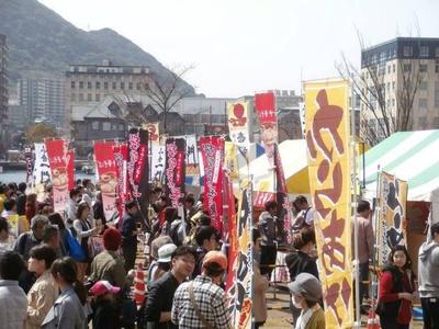 北九州からあげ王座決定戦2019 / がっつりがっつけ!