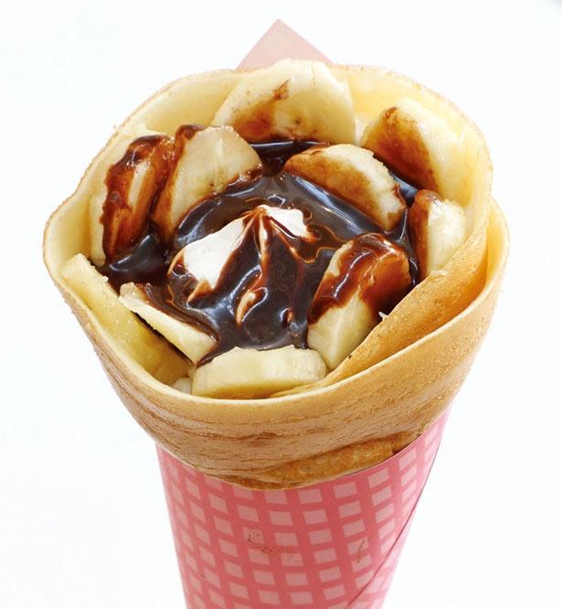 バナナチョコクリーム(450円)は、安定、定番人気で結構なボリューム感/ラ・クレープ・ド・天保山