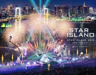 """「STAR ISLAND」今年は""""2019: A SPACE ODYSSEY""""をテーマに豊洲で開催した"""