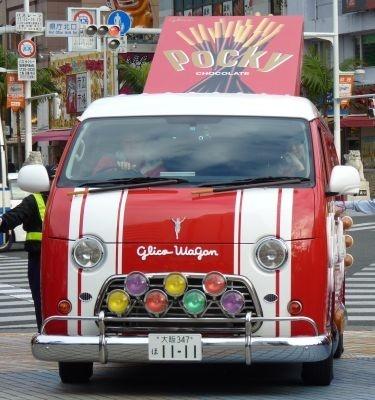 2か月半かけて日本を縦断したグリコワゴン、ゴールの瞬間!