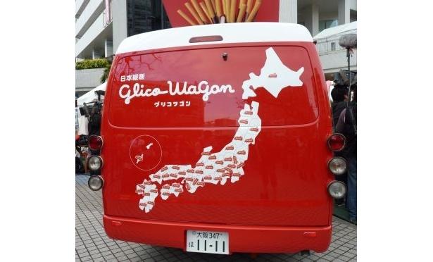 北海道から沖縄まで47都道府県に貼られたグリコワゴンのステッカー