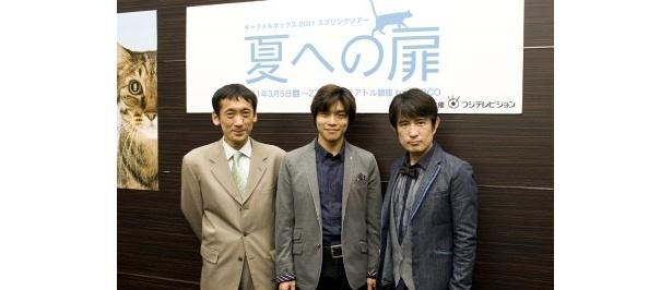 舞台「キャラメルボックス 2011スプリングツアー『夏への扉』」の制作発表に登場した(写真左から)成井豊氏、畑中智行、西川浩幸