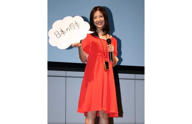 【写真】デジカメで撮りたいものは「日本の四季」と話す吉高由里子の会見の模様はこちらから!