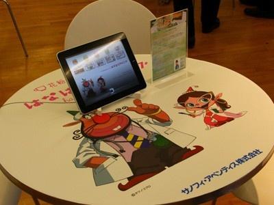 各テーブルには iPadが設置されていて、花粉症に関する様々な知識を学ぶことが出来る