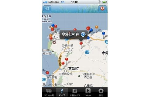 ロケ地の地図ではその地域周辺のロケ地情報も確認できる