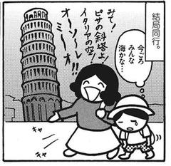 お母さんの夏休み 「母がしんどい」(9)【連載】