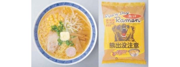 北海道の熊出没ラーメン味噌味