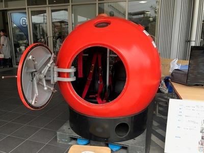 2人乗りの津波避難用救命カプセル