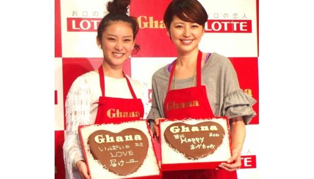 「ガーナ手作りチョコサポートハウス」オープンイベントに登場した武井咲、長澤まさみ(写真左から)