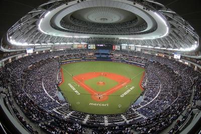 激戦の舞台となる、京セラドーム大阪。ここで試合観戦できる!