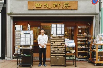 店頭の棚にはぎっしりとスタンプが並び、店奥には石印材などもそろう。歩いて10分程のところに姉妹店の新京極店もある