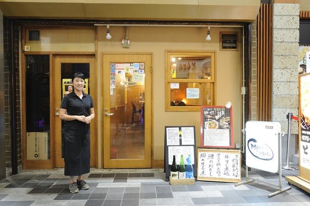 阪急河原町駅から徒歩5分。蛸薬師通から少し北に歩いた場所にある店舗