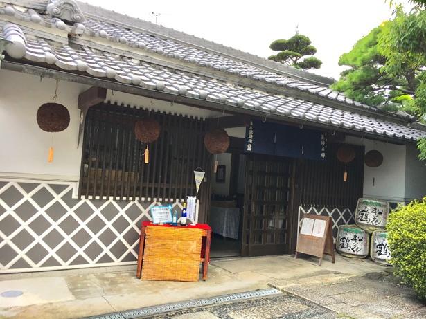 藤井寺市唯一の酒蔵